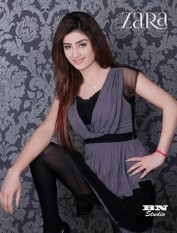 Arosa-Pakistani Escorts 0561616995